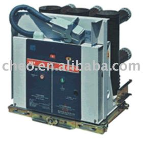 VS1-12 Indoor High-voltage Vacuum Circuit Breaker
