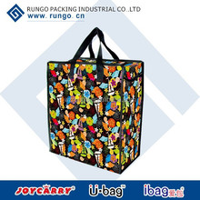 promotion compact reusable shopping bag