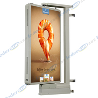 Hot Sex Outdoor 360 Degree Auto-rotation P4 Full Color 72 inch LED Advertising Display