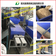 Hot Press Extruding Machine/ Double Heads Solid Wooden pallet Block Machine/Wood Pallet Block Making Machine