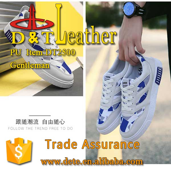pu leather for sport shoes