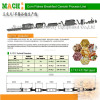 Corn flakes breakfast cereals processing equipment