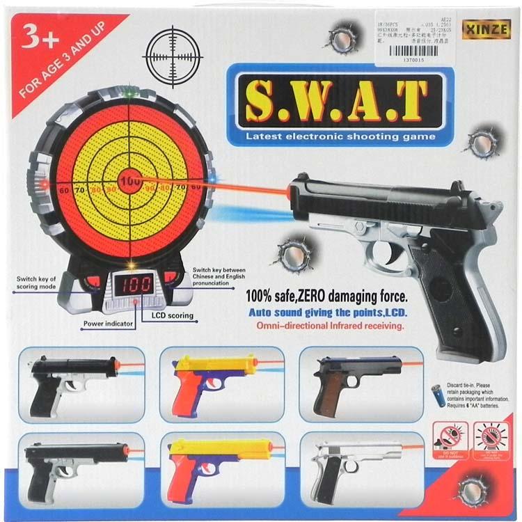Target Toy Guns : Infrared laser toy gun with target kbz buy