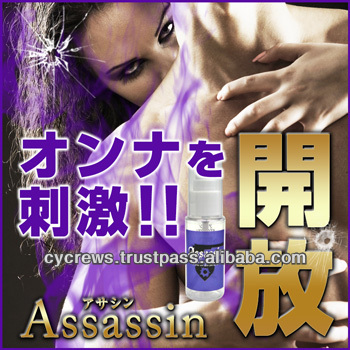 2014 Winter Japan new sex video product men's pheromone perfume ASSASSIN, alcohol free OEM available