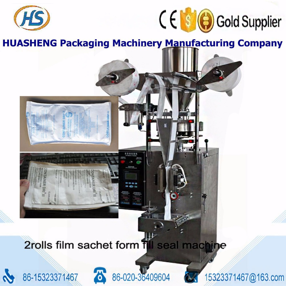 HS240K Full Automatic machine to pack desiccated keep commodity dry
