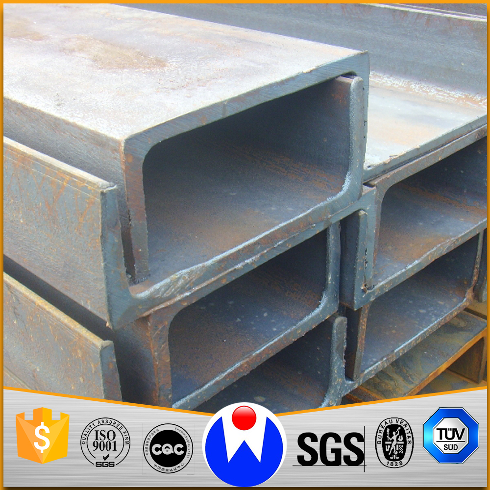 Low Price Factory Supplying Chinese Q235B Universal Sizes Hot Rolled Beam U Channel Steel for Building Material