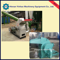 New farm machinery grain stalks crusher/ hay chopper/chaff cutter/pallet wood grinder from CH