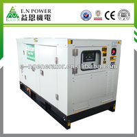 Air cooled diesel generator set with CE and Soncap Genset