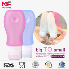 New style squeeze silicone cosmetic compressed air spray bottle
