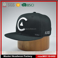 Customize plain snapback hats for wholesale