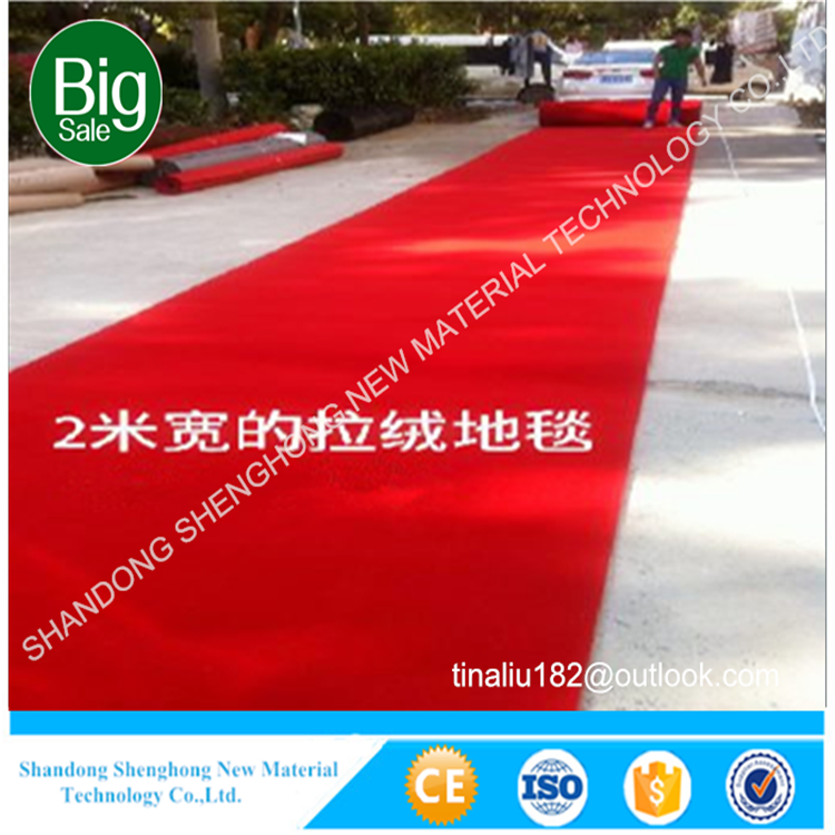 China low price green color used hotel red carpet underlayment for celebration used