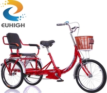 Hot sale adult tricycle three wheel