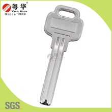 High quality security lock magnetic key blank for locks
