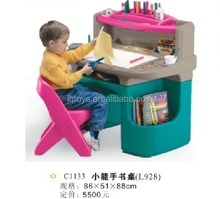 JQA1130Home Furniture single children multifunctional Plastic study desk