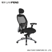 LIANFENG new style PP base office mesh chair with headrest