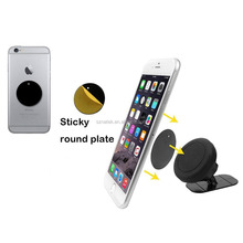 2017 innovative products Magnet phone holder with 3m Adhesive car mount one touch cell phone stand