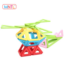 2018 Plastic Magnetic Building Tiles Toys Kits for Kids / Connected Building Blocks Cube for Baby/Free Construct Coloring Tiles