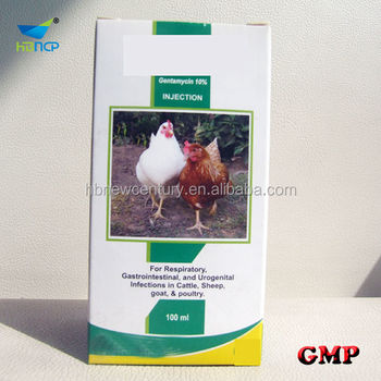 Gentamycin Sulfate Injection 2%,4%,10%20% for veterinary use only