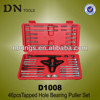 46pcs Tapped Hole Bearing Puller Set kits, Balance Puller/car repair tools