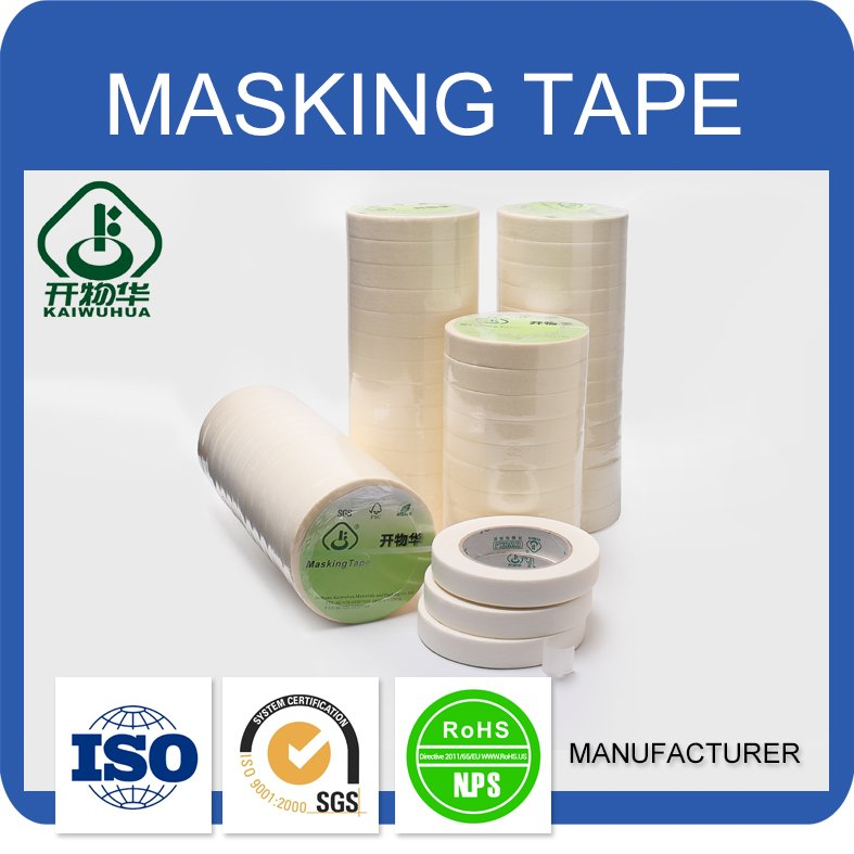 2017 OEM new products custom sized masking tape for spray painting