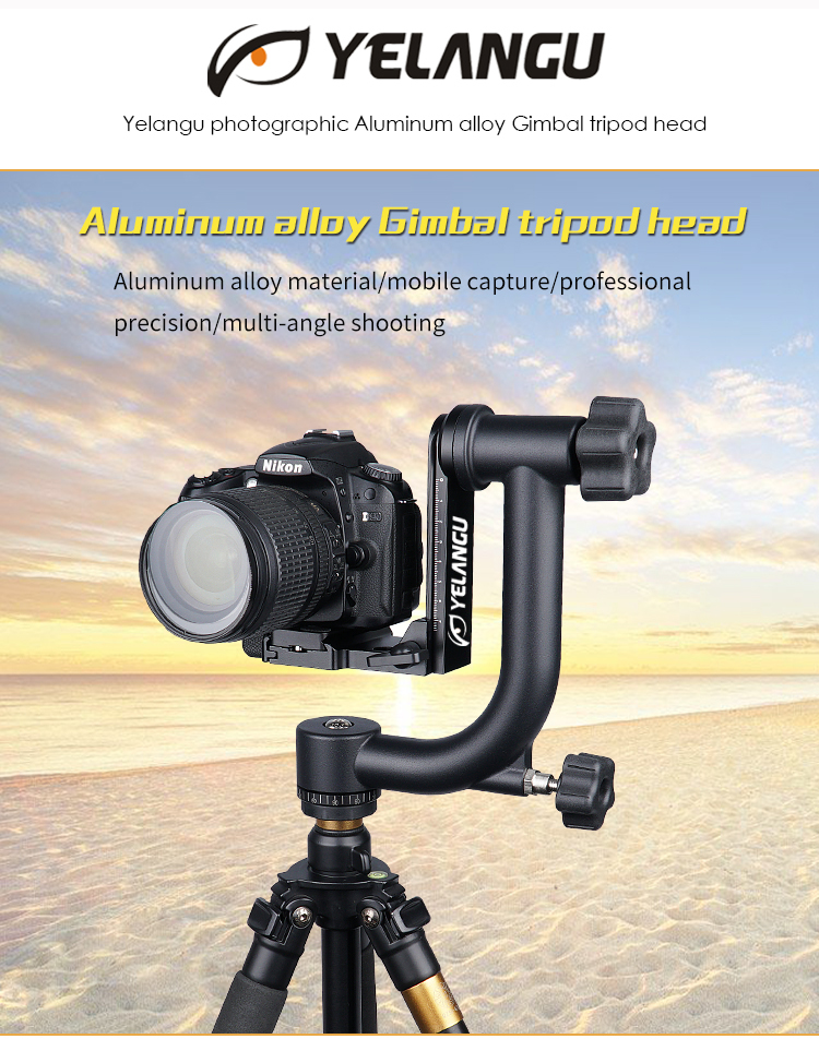 YELANGU A17 Aluminum Alloy Dslr Camera Gimbal Tripod Ball Head Support for All-round Shooting