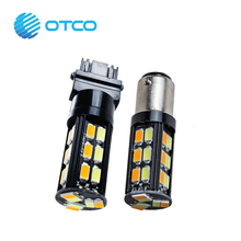 Dual Color Amber White 5730 SMD 3157 3757 4157 Switchback Turn Signal Light 1156 5730 car led light