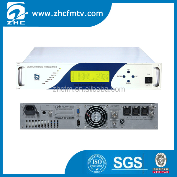 Professional 300w radio broadcast equipment