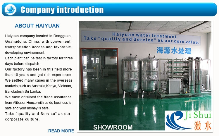 RO water treatment plant price/ RO Water treatment equipment for cosmetic,pharmaceutical,chemical industries,food,drinking water