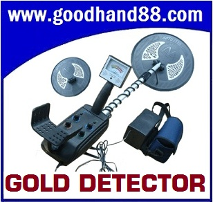 Gold and treasure detectors