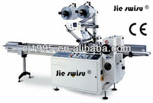 usine+de+fabrication+de+biscuits flow packaging machine