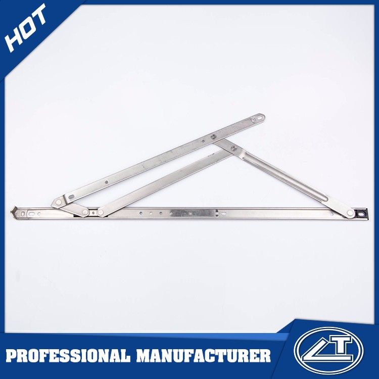Stainless steel window friction arms / limit stay for aluminium casement window