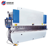 for sale sheet cnc hydraulic press brake for sale