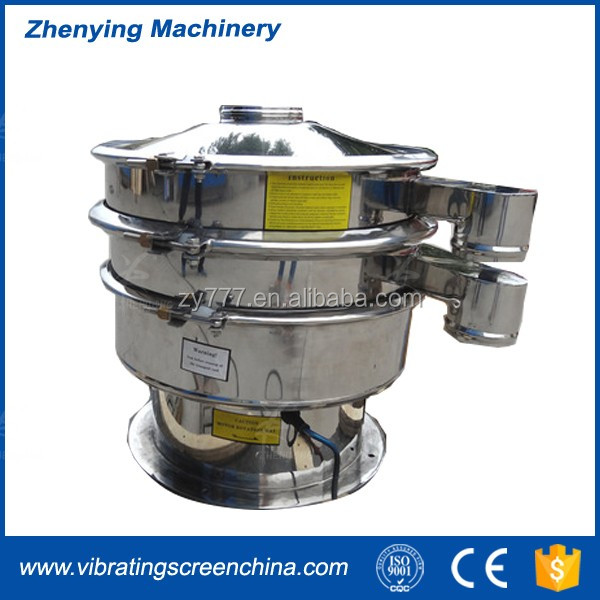Palm oil filtering vibrating sieve equipment