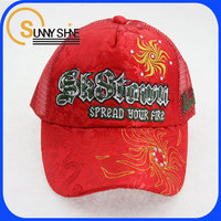 brimless mesh embroidery machine for baseball cap