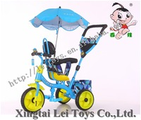 2016 New Children Tricycle for sale