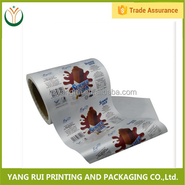 China Online Shopping Best Sell Bopp Thermal Lamination Film