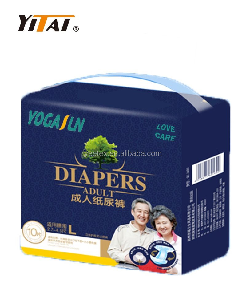 Cotton Disposable Ultra Thick Adult Baby Diapers Made in China