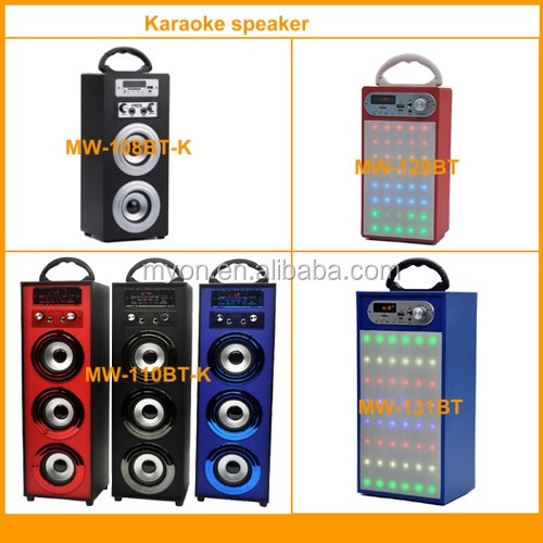 karaoke speaker.jpg