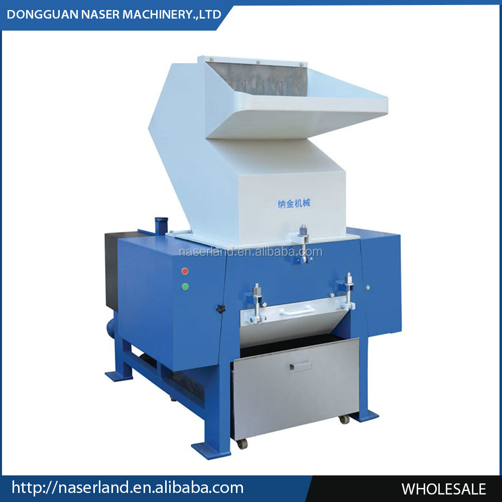 Hard Plastic Cutting Large Plastic Crusher