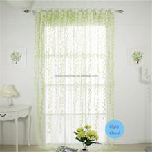 Woven coloured leaf pattern voile curtain