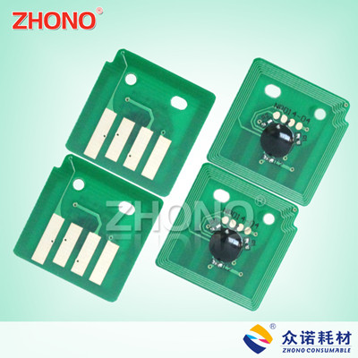 Xerox DC toner chip for Xerox Docucentre 3370