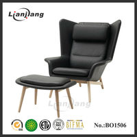 High quality modern genuine leather and wood armchair