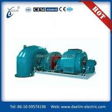 2015 low price hot sale 10MW hydro turbine cost
