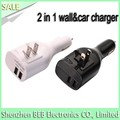 CE ROHS FCC approved 2 in 1 wall charger for iphone7 iphone6s car charger on hot promotion