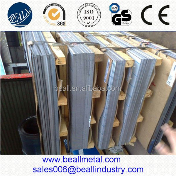 404 405 stainless steel hot rolled plate/flat bar with factory price