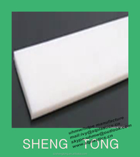 For plastic sliding table jigs white UHMW Sheets and Strips