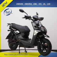2017 new star electro scooter electric scooter wholesale electric motorcycle for sale