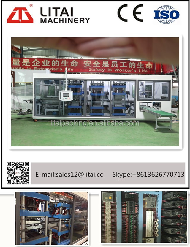TTF-520A high speed full automatic plastic paper cup lid making Machine