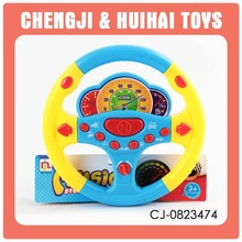 Toy Steering Wheel For Baby Car Seat Products Manufacturers