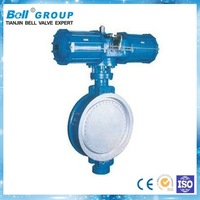 Pneumatic Wafer Type Metal Seal Butterfly Check Valve